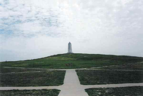 Nationalmemorial