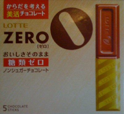 Zero_2