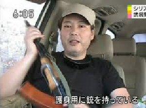 Yukawaharuna