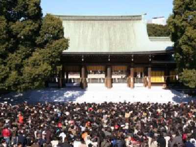 Meijijin