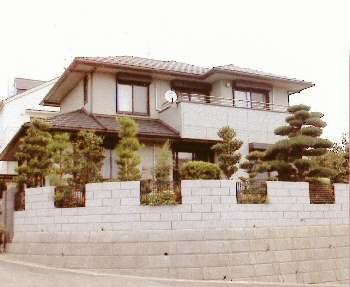 Sekisuihouse