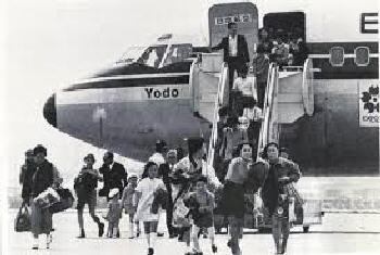 Yodogou