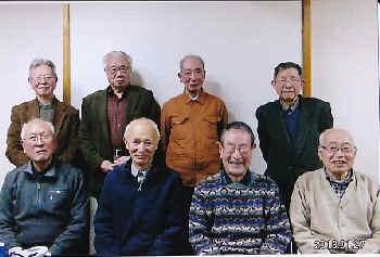 Zenshoujikai
